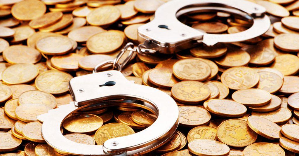 TJSP indefere extinção da punibilidade sem pagamento de multa