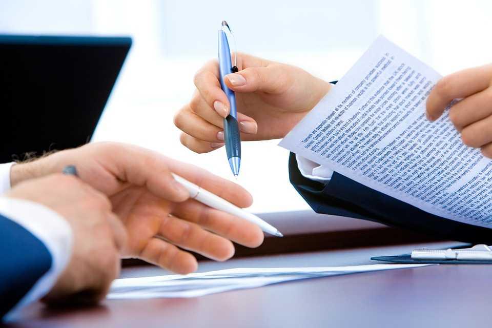 Para o TJSP é lícita a não prorrogação de contrato de concessão