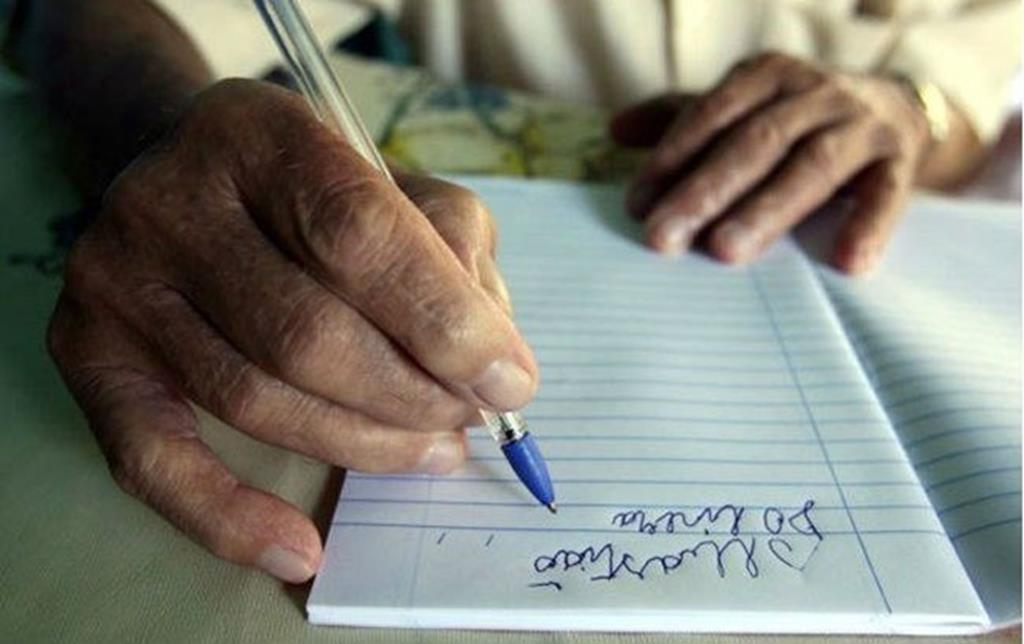 TJMG analfabeto deve formalizar contrato por escritura