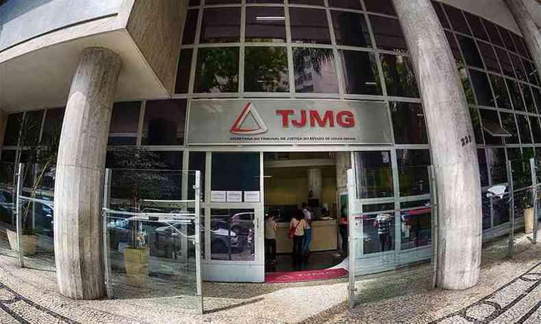 TJMG afirma que sentença em exibição de documentos é irrecorrível