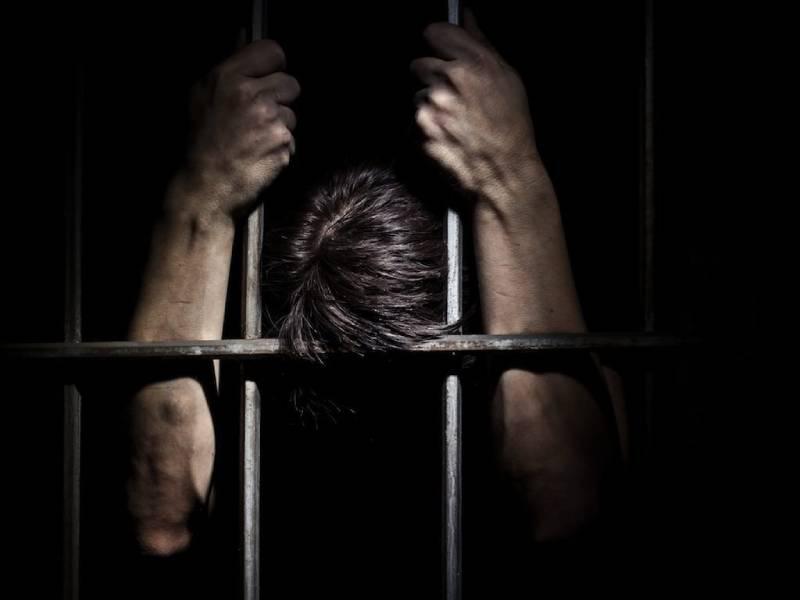 STF barra conversão de ofício em prisão preventiva